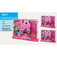 Мебель 83271 для спальни,с куклой, шкаф,трюмо, скамейка