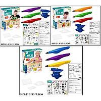 Ручка 3D LM222-4/4A /4C 2 вида, 1 цвет в коробке 11*24*7 см