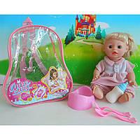 Кукла функц JF1701A/B 2вида,пьет-писает,с бут,горшком,вилка,ложка в рюкзаке