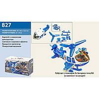 Вертолет батар. 827 сборная модель, свет, звук, в коробке 24*9,5*12,5см