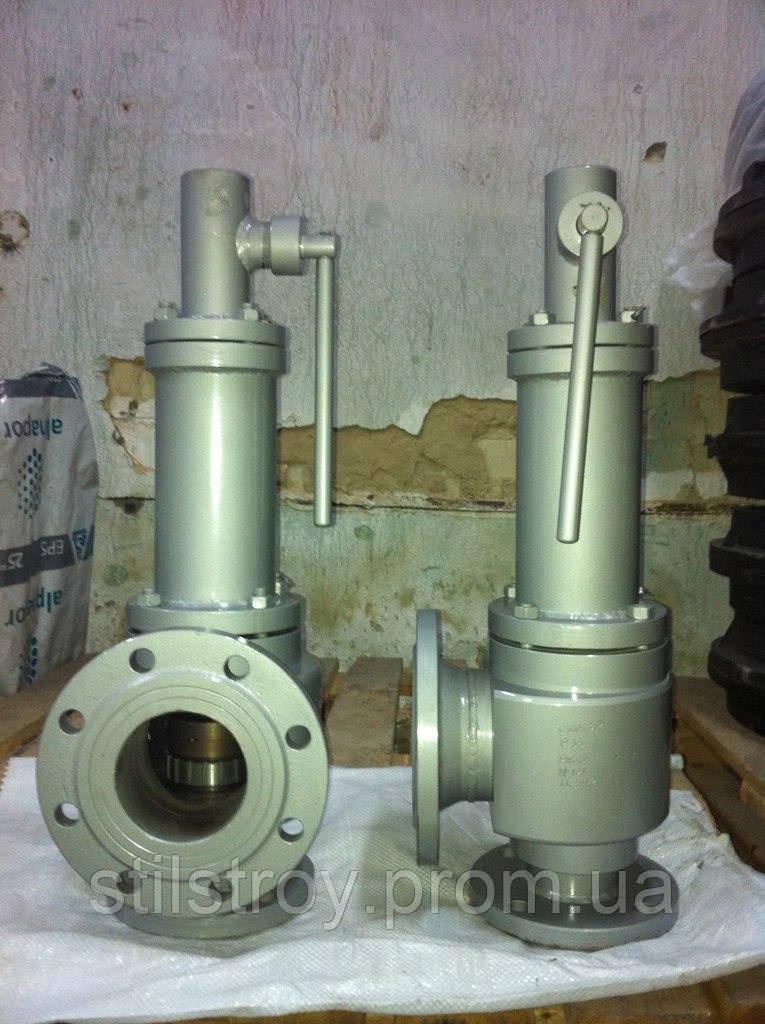 Клапан предохранительный СППК4р Ду 50/80, Ру 16 кгс/см2.