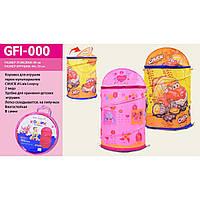 Корзина для игрушек GFL-000 2 вида микс товар в сумке со змейкой 50см