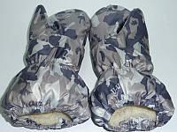 Детские непромокаемые варежки на меху, Краги (серый камуфляж)