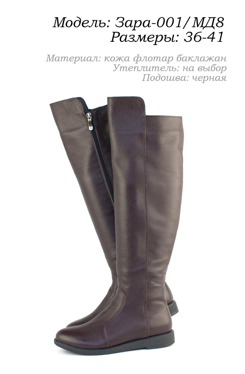 554cd2434 Женская обувь от украинского производителя - Фабрика обуви