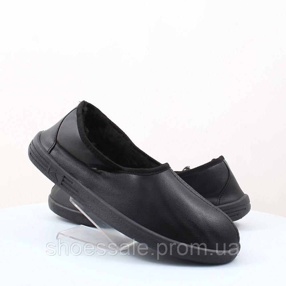 Мужские домашняя обувь Progres (48465)