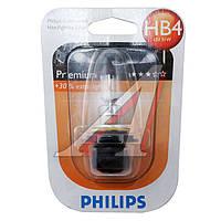 Лампа накаливания HB4 12V 55W P22d Vision +30 1шт blister (пр-во Philips) 9006PRB1