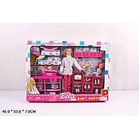 """Кукла типа """"Барби""""Доктор"""" JX600-51 пупс,кукол,пеленаль.столы,чемод,мед ин-ты,кор33*7*46см"""
