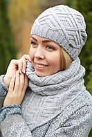 Комплект шапка и шарф шерстяной серый
