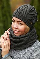 Комплект шапка и шарф шерстяной темно серый