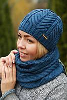 Комплект шапка и шарф шерстяной синий джинс