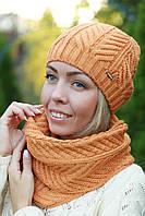 Комплект шапка и шарф шерстяной оранжевый