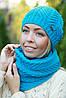 Комплект шапка и шарф шерстяной голубой