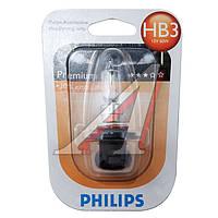 Лампа накаливания HB3 12V 65W P20d  Vision +30 1шт blister (пр-во Philips) 9005PRB1