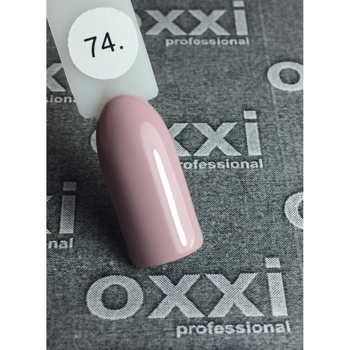 Гель-лак OXXI Professional №074 (светлый бежевый, эмаль), 8 мл