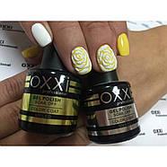 Гель-лак OXXI Professional №093 (желтый с еле заметными блестками), 8 мл, фото 2