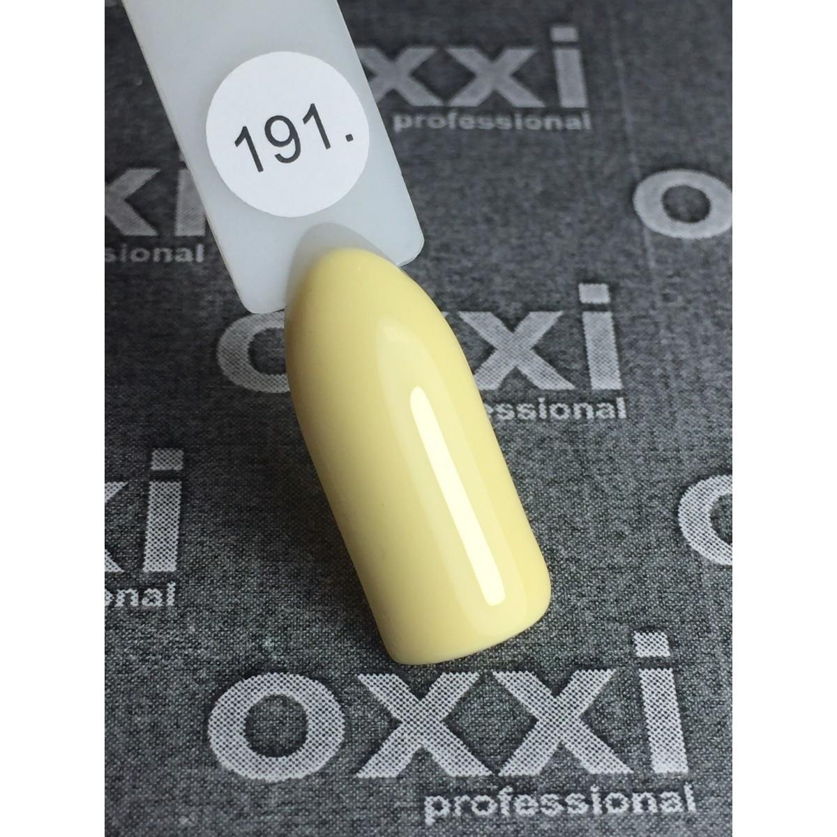 Гель-лак OXXI Professional №191 (бледный желтый, эмаль), 8 мл