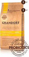 """Сухой низкозерновой корм """"Grandorf с пробиотиками 4 вида мяса с бурым рисом"""" 27/15 (для мини пород) 1 кг"""