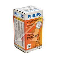 Лампа накаливания PSX24W 12V 24W PG20/7 HIPERVISION (Производство Philips) 12276C1