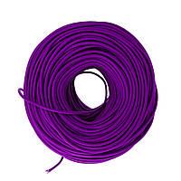 Провод тканевый немецкого производства фиолетовый, фото 1