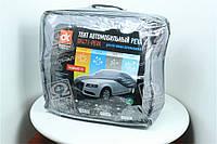 Тент авто седан PEVA L 483*178*120  DK471-PEVA-3L