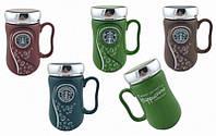 Чашка с крышкой 350мл Starbucks Н-2329