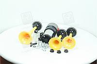 Сигнал дудка с компрессором 3шт желтый 153/165/215мм 12V  SL-A1015Y