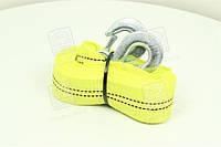Трос буксировочный 3т. 50мм. 4,5м. С-крюк, желтый,  DK46-PP345