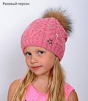 Детские шапки для девочек с помпонами из натурального меха цвет
