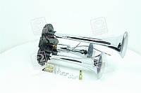 Сигнал дудка 3шт хром 165/230/295мм 24V  SL-1007