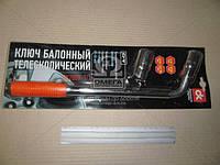 Ключ балонный, телескоп, 17X19 + 21X23 мм.  DK2809-1/1