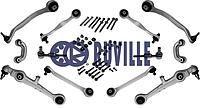 Комплект рычагов AUDI (производитель Ruville) 935749S