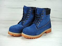Зимние ботинки Timberland Blue, женские ботинки с иск. мехом. ТОП Реплика ААА класса.