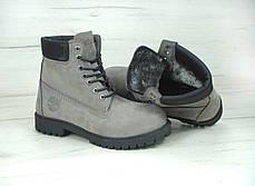 Зимние ботинки Timberland Grey, мужские ботинки с искусственным мехом. ТОП Реплика ААА класса., фото 3