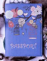 """Обложка на паспорт """"Ветки"""" 17"""
