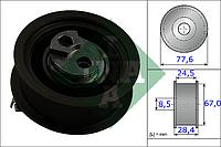 Натяжной ролик, ремень ГРМ VAG 06D 109 243 C (производитель INA) 531 0851 10