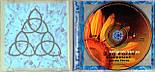 Музичний сд диск 3rd FORCE Gentle force Collection (2003) (audio cd), фото 2