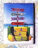"""Обложка на паспорт """"I LOVE TRAVEL"""" 26"""