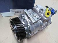 Компрессор кондиционера AUDI, SEAT, SKODA, VW (производитель Denso) DCP32045