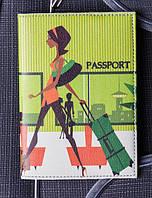 "Обложка на паспорт ""Аэропорт"""