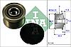 Механизм свободного хода генератора BMW (производитель Ina) 535 0127 10