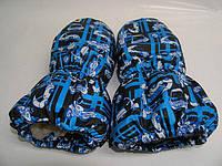 Детские непромокаемые варежки на меху, Краги (Цвет синие машинки)