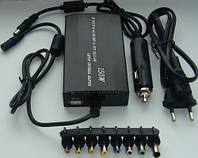 Универсальное зарядное устройство для Ноутбука + автомобильный переходник