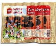Сосиски М'ясна Гільдія Три коровки п/а в/с, 285 г