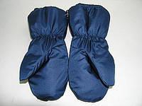 Детские непромокаемые варежки на меху, Краги (Цвет черные синие)