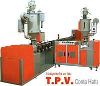 Экструзионная линия для производства уплотнителя (TPV, TPE)