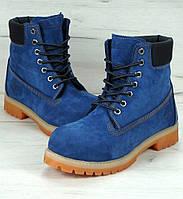 Женские зимние ботинки Timberland 6 inch Blue С МЕХОМ (Топ реплика ААА+)
