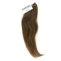 Натуральные неокрашенные славянские волосы на трессе 47 см