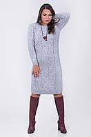 Стильное и теплое вязаное платье хит продаж