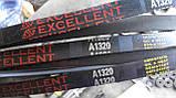 Приводний клиновий ремінь А-1320 Excellent, 1320 мм, фото 4