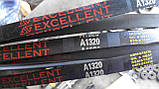 Приводной клиновой ремень А-1320 Excellent, 1320 мм, фото 4